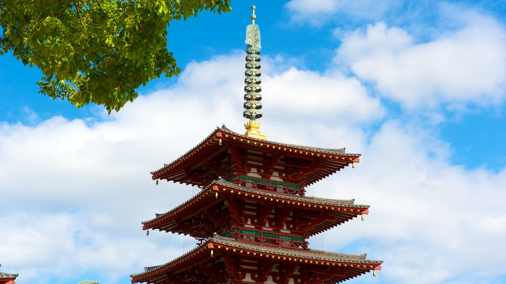 Shitennoji Temple showing a temple or place of worship, religious elements and heritage architecture