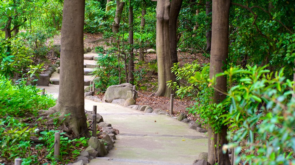 Tennoji Park featuring a park