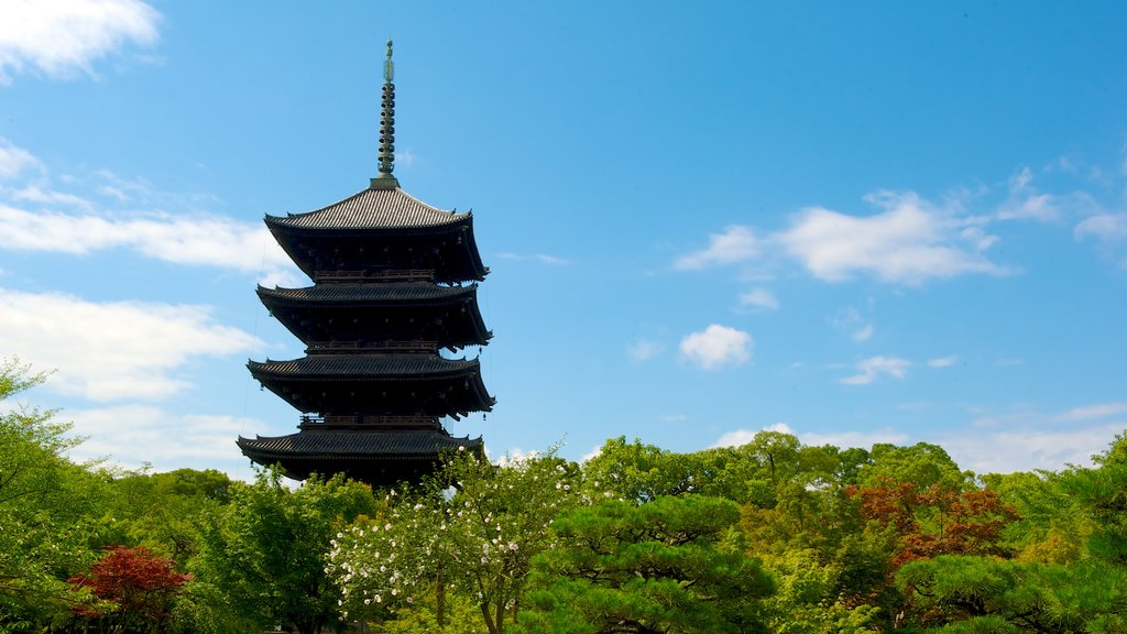 Toji Temple which includes a temple or place of worship, religious elements and heritage architecture
