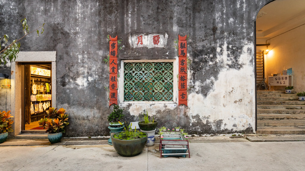 Mandarin\'s House featuring heritage elements