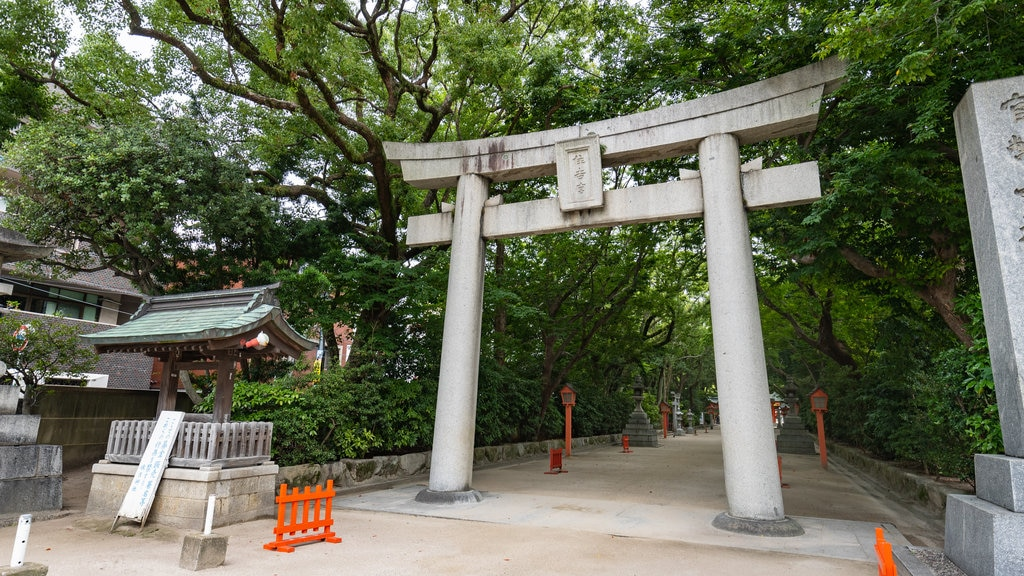 Kyushu and Okinawa which includes heritage elements and a park