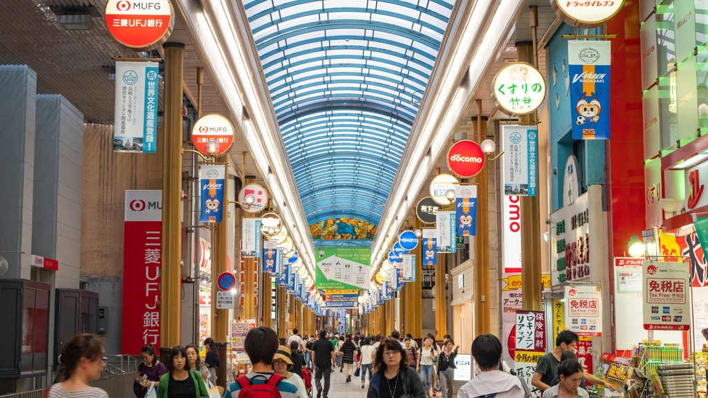 Kyushu and Okinawa showing street scenes, interior views and signage
