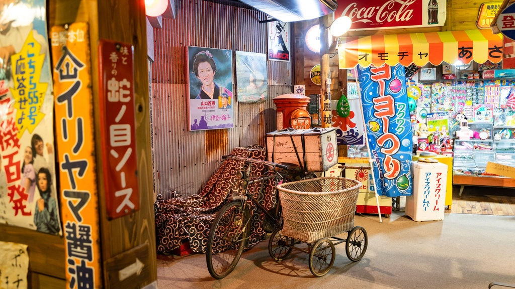Showa Retro Park featuring interior views and signage
