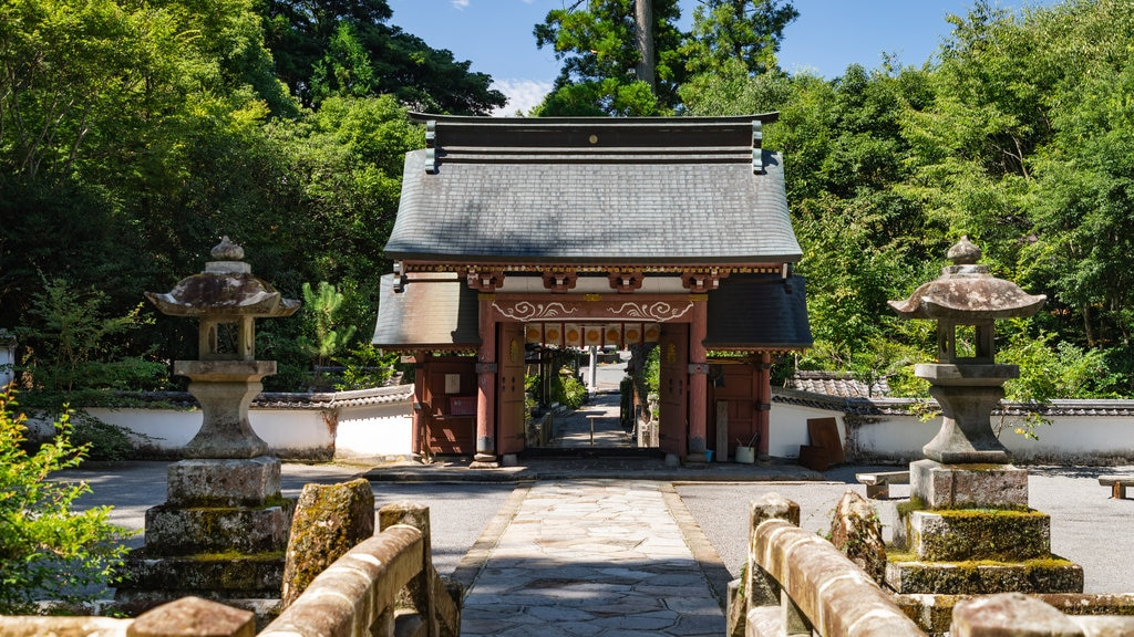 Yufu which includes heritage elements and a park