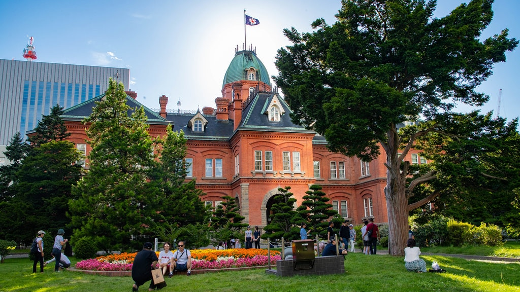 Former Hokkaido Government Office Building featuring heritage elements and a garden
