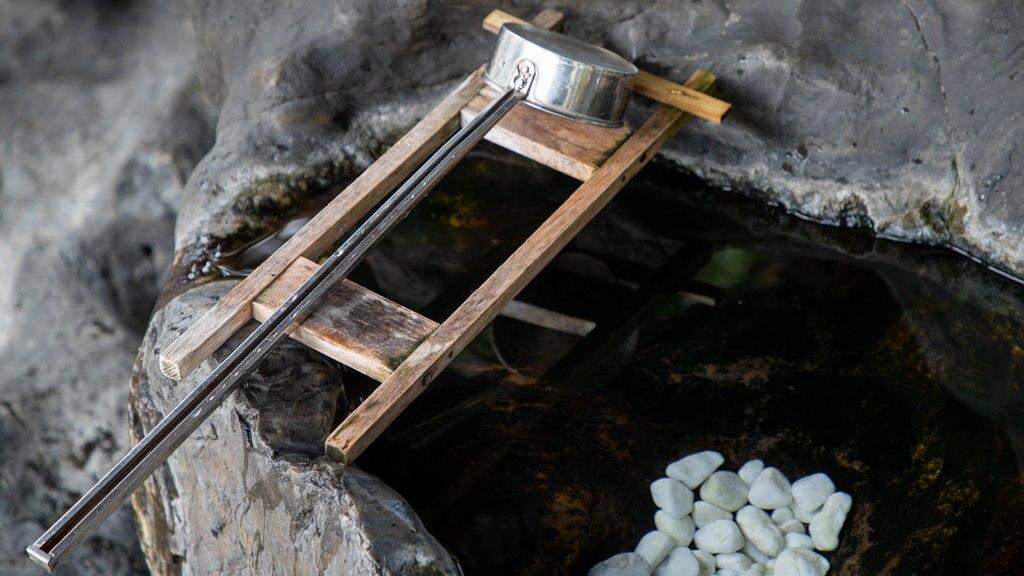 Furano Shrine