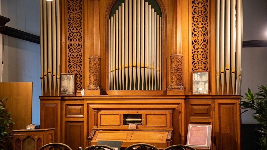 Otaru ofreciendo vistas interiores, elementos del patrimonio y música