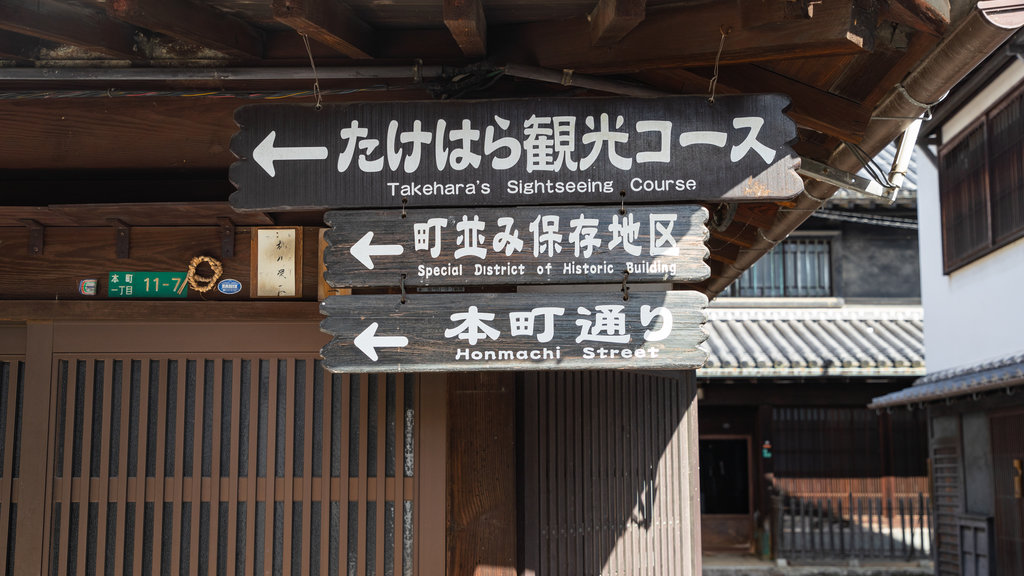 Takehara featuring signage