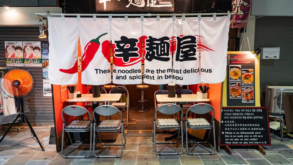 Beppu featuring signage