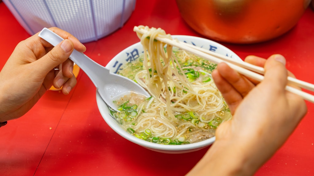 Hakata-ku featuring food