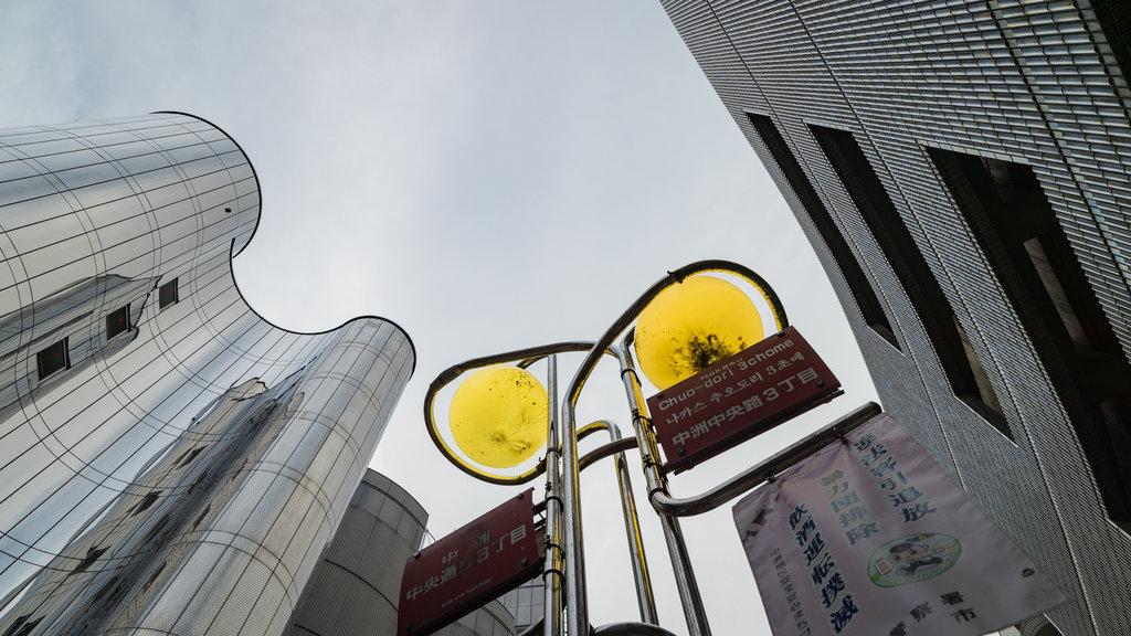 Hakata-ku showing modern architecture