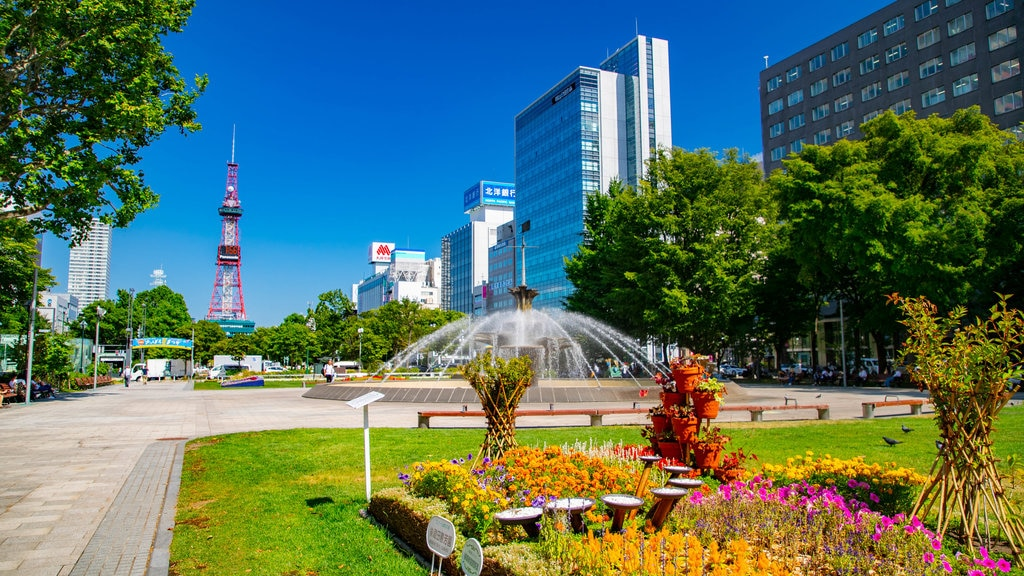 Odori Park featuring a garden, flowers and wildflowers