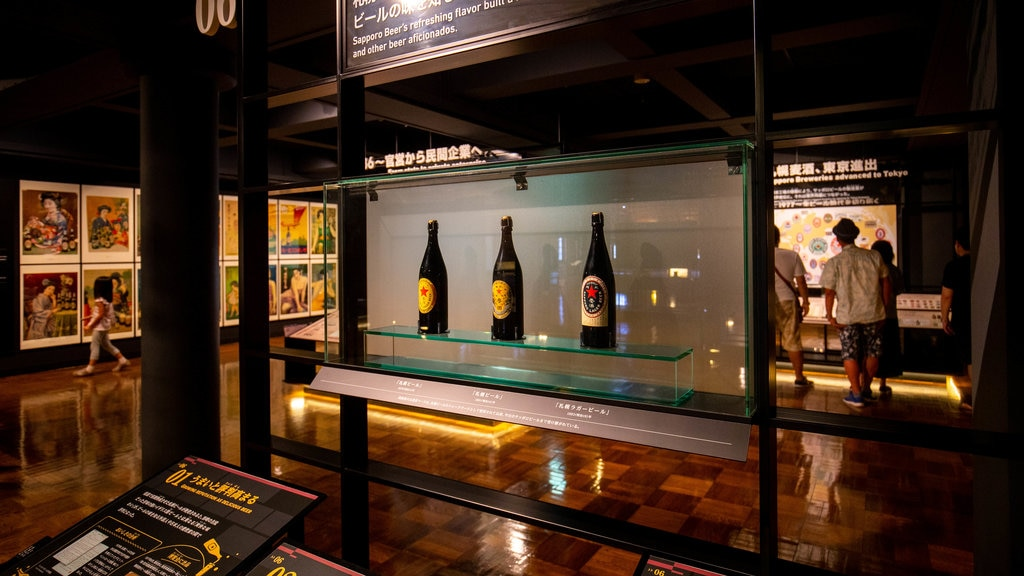 Sapporo Beer Museum which includes drinks or beverages and interior views