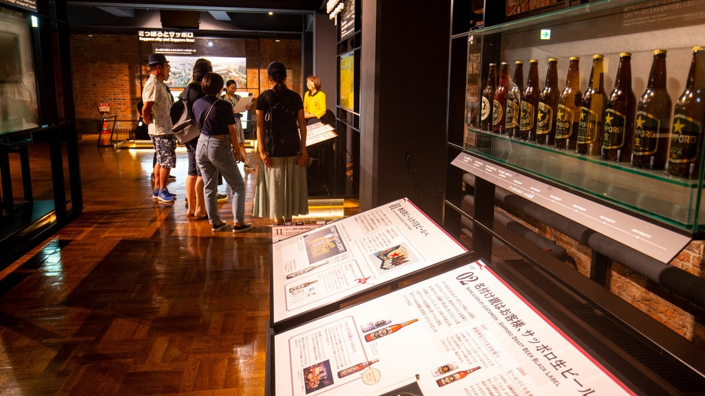Sapporo Beer Museum which includes interior views