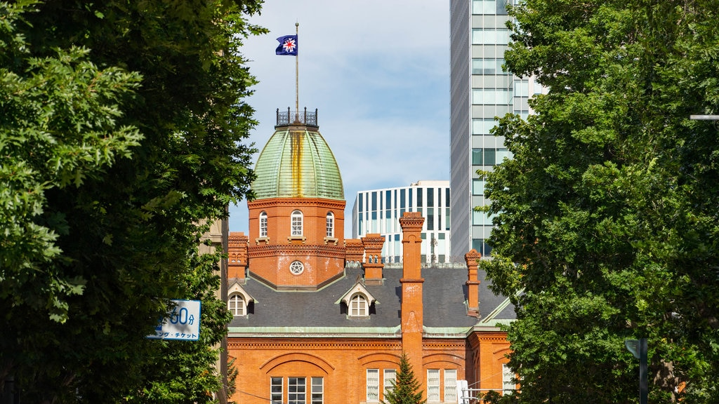 Former Hokkaido Government Office Building featuring heritage architecture
