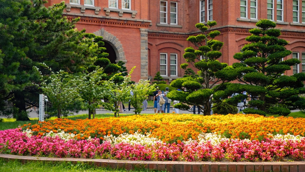 Former Hokkaido Government Office Building featuring flowers and a park