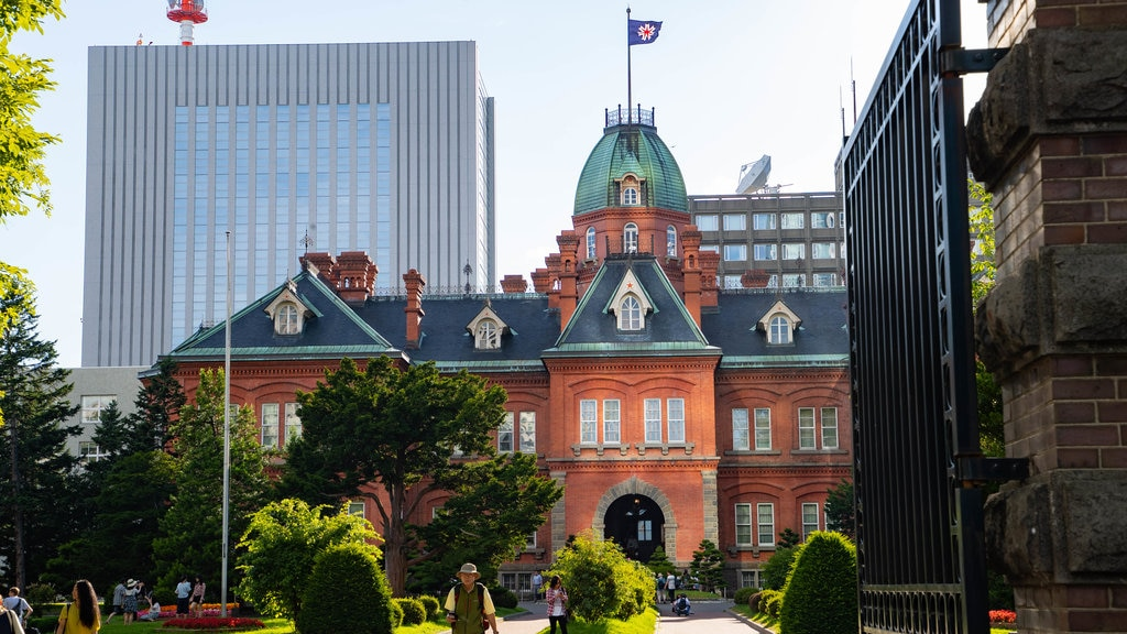 Former Hokkaido Government Office Building showing heritage architecture