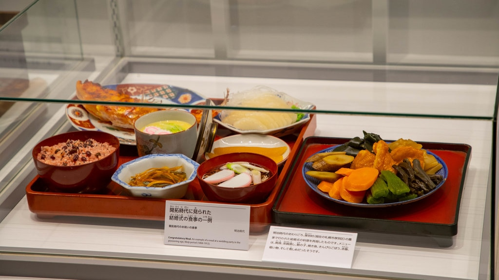 Historical Museum of Hokkaido which includes food