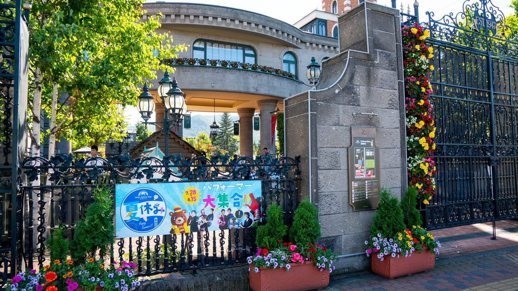 Shiroi Koibito Park showing flowers