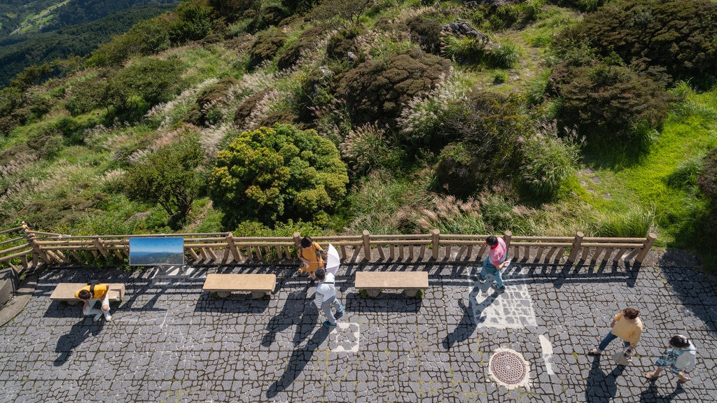 Mount Tsurumi which includes tranquil scenes and views as well as a small group of people