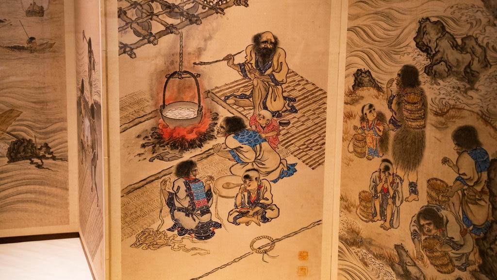 Museo de la Ciudad de Hakodate ofreciendo elementos del patrimonio