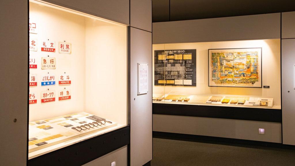Museo General Ungakan de la Ciudad de Otaru mostrando vistas interiores