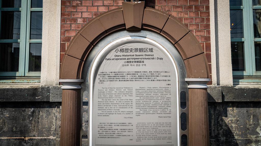 Calle Sakaimachi que incluye señalización