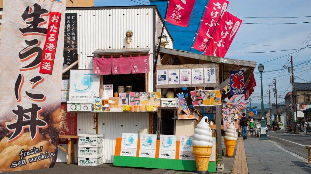 Calle Sakaimachi mostrando escenas urbanas