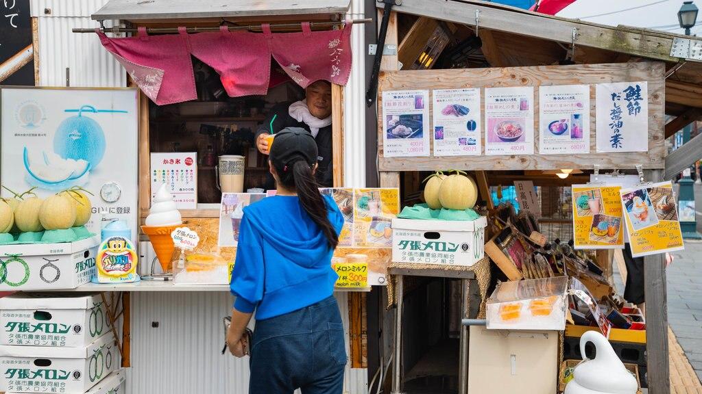 Sakaimachi Street as well as an individual femail
