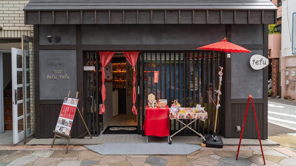 Área comercial Hamanomachi Arcade
