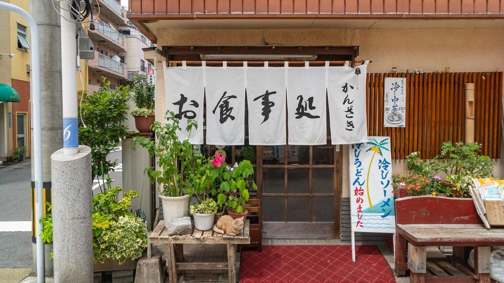 Área comercial Hamanomachi Arcade ofreciendo señalización