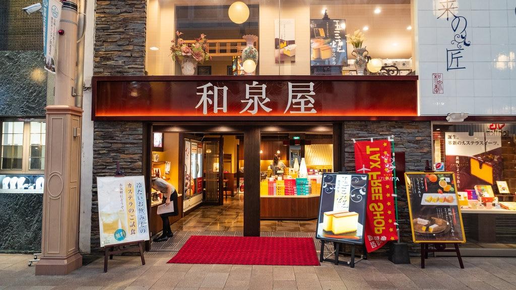 Área comercial Hamanomachi Arcade mostrando señalización