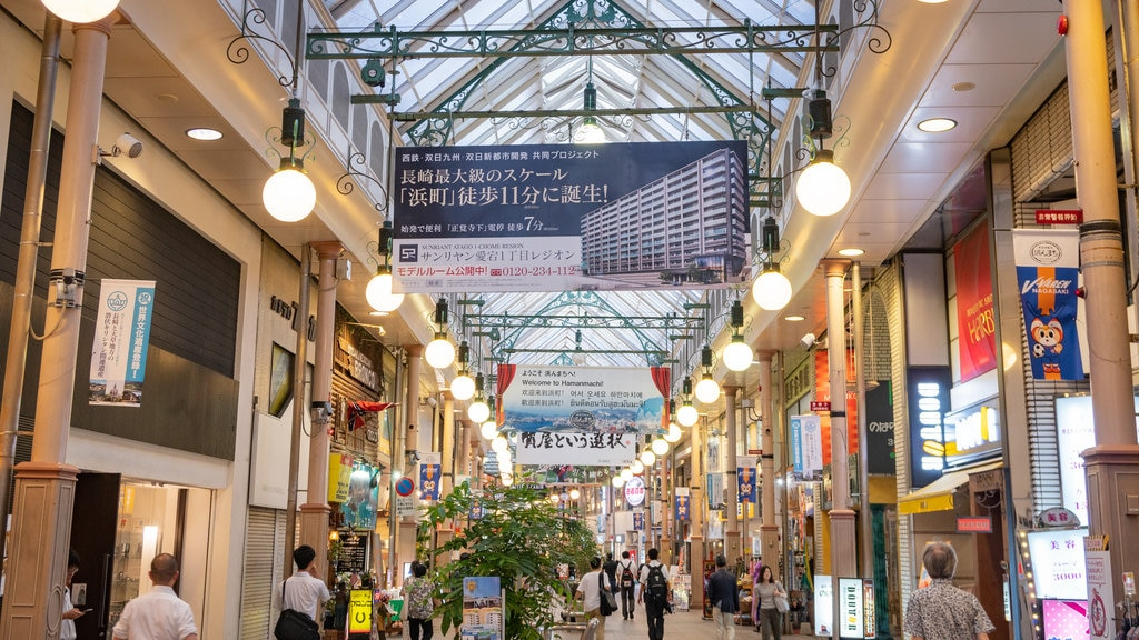 Hamanomachi Arcade which includes shopping, interior views and signage