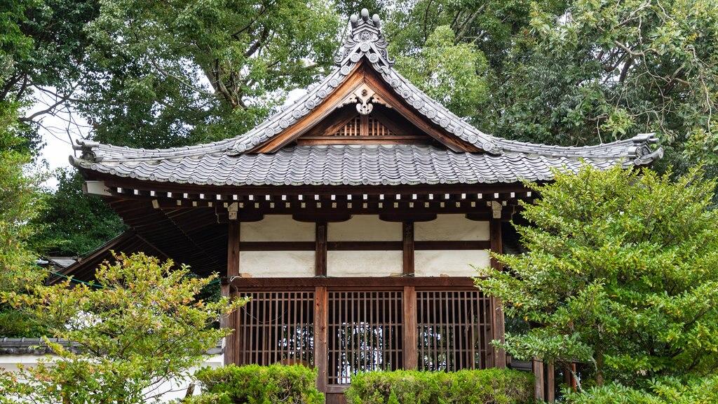 Yu Shrine showing heritage elements