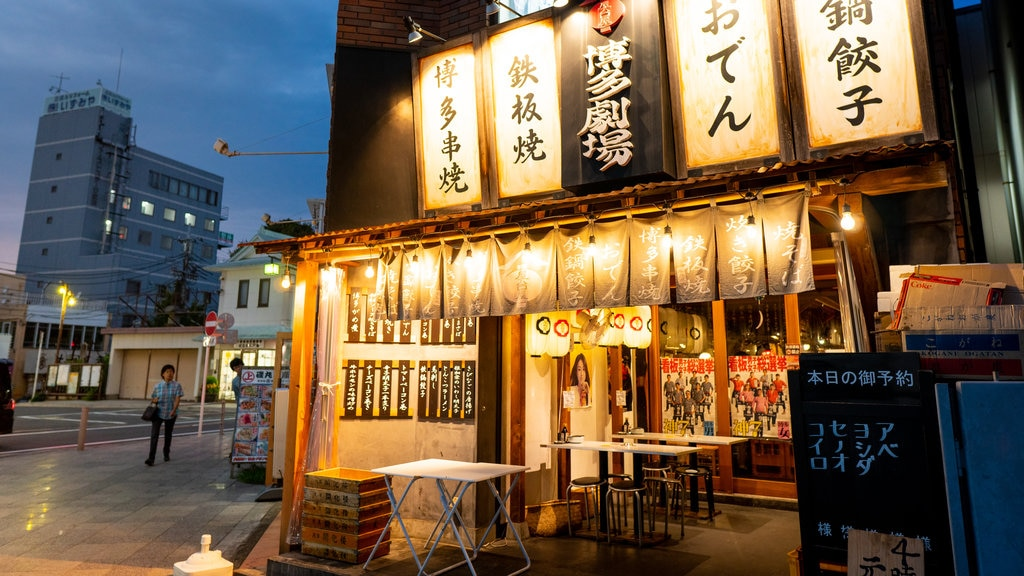 Narita which includes street scenes, signage and night scenes