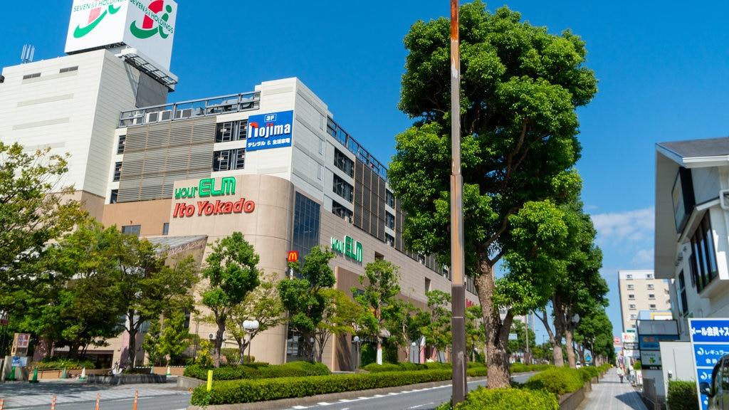 Narita showing signage