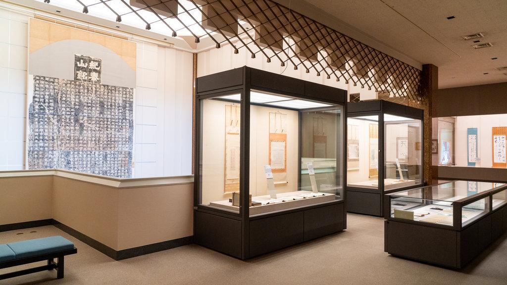 Naritasan Calligraphy Museum featuring interior views