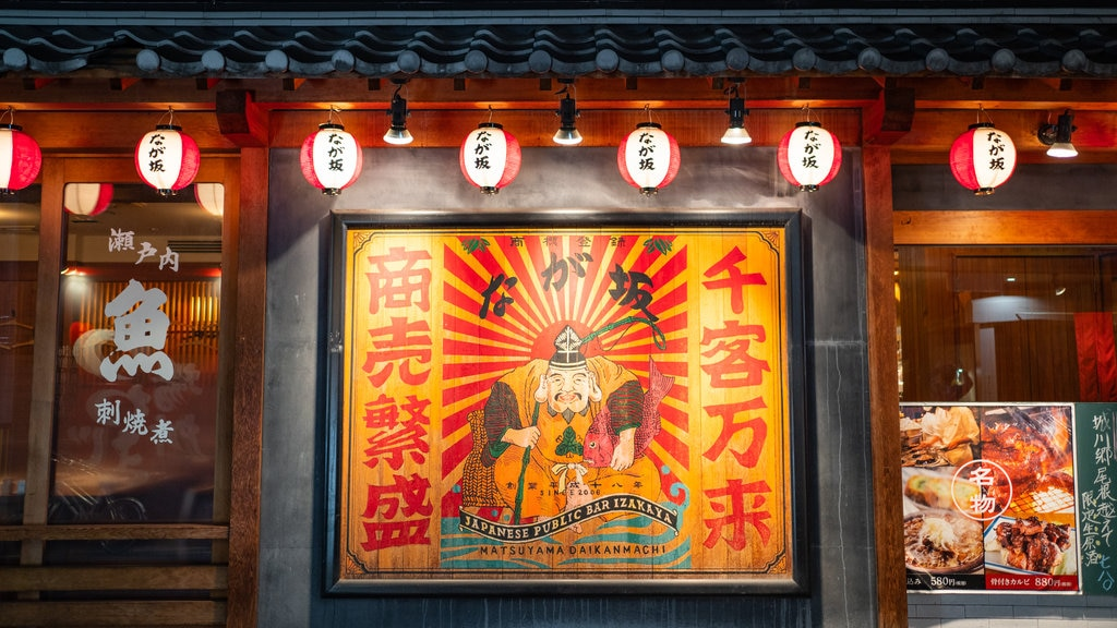 Matsuyama featuring signage