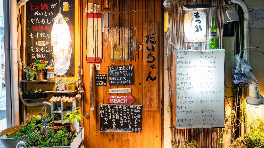 Matsuyama showing signage