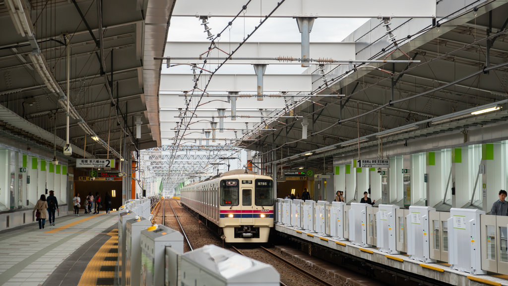 Koto featuring railway items