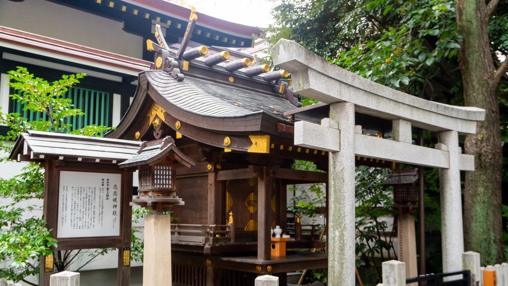 Torigoe Shrine featuring signage and heritage elements