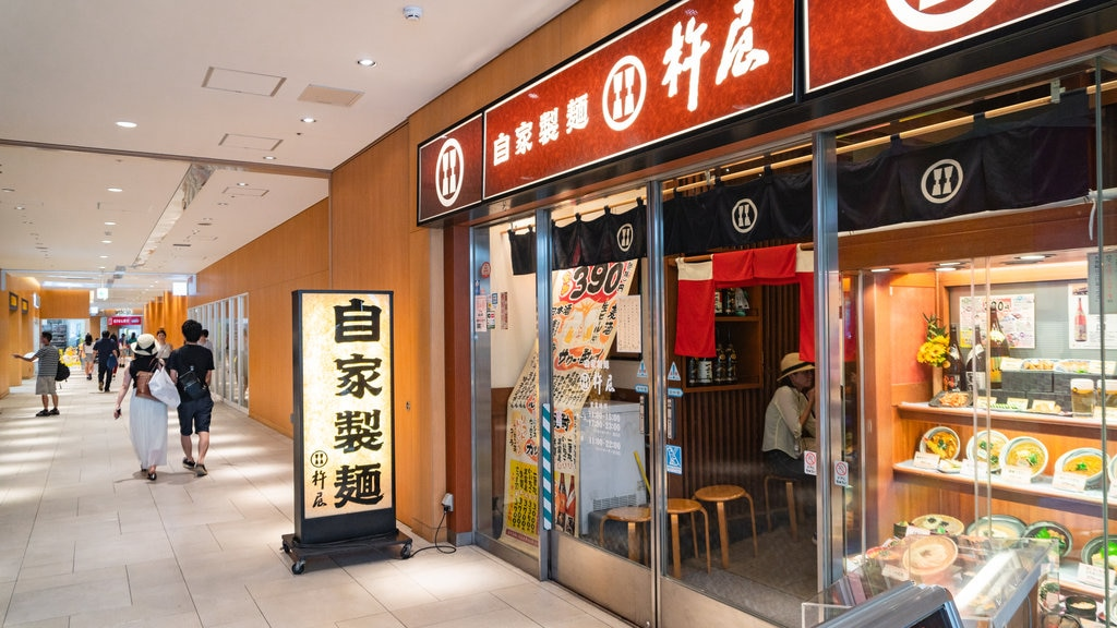 Keyaki Hiroba which includes signage and interior views