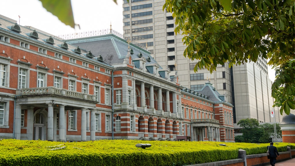 Chiyoda which includes heritage architecture and a garden