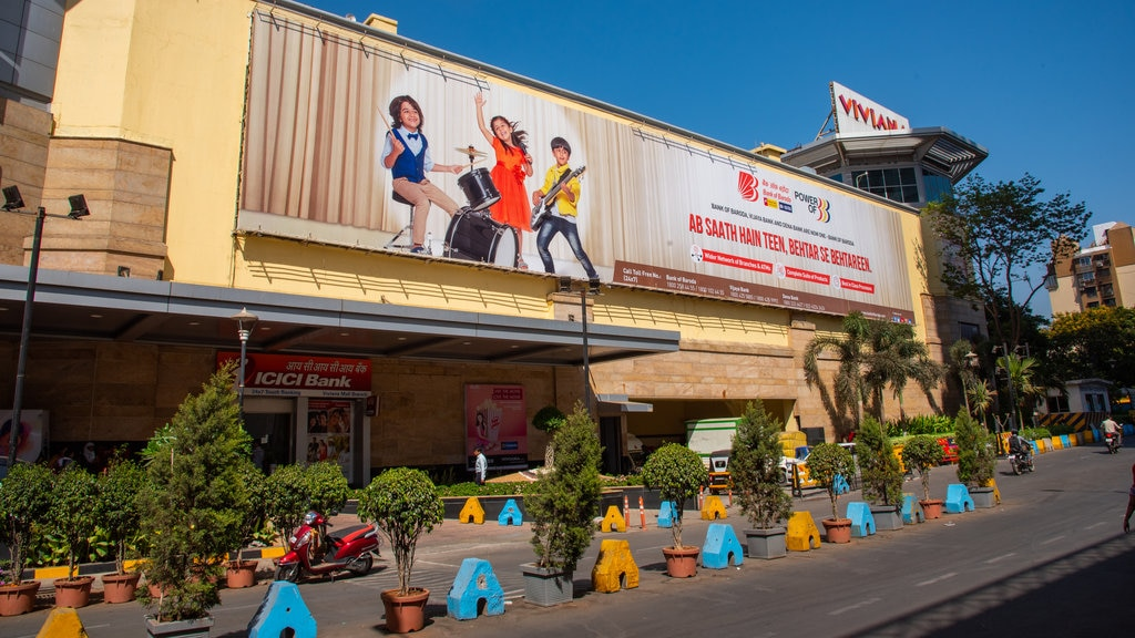 Viviana Mall featuring signage