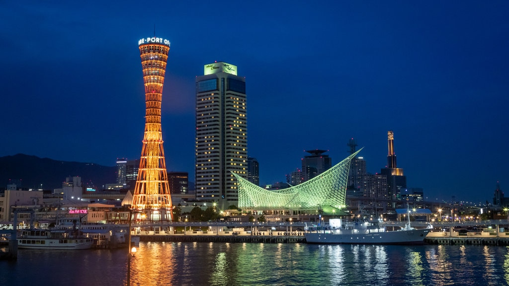 Kobe Harborland which includes night scenes, modern architecture and a city