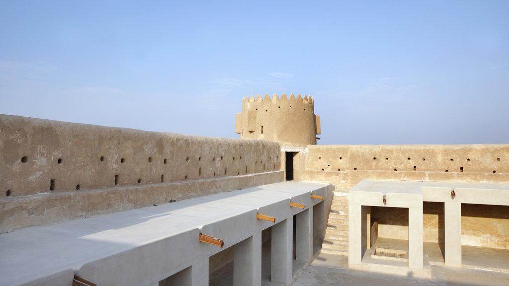 Al Zubarah Archaeological Site featuring heritage elements