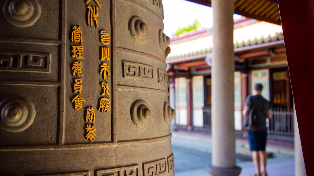 Taipei Confucius Temple featuring heritage elements