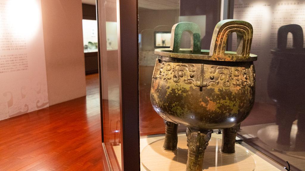 Museo del Palacio Nacional mostrando elementos del patrimonio y vistas interiores