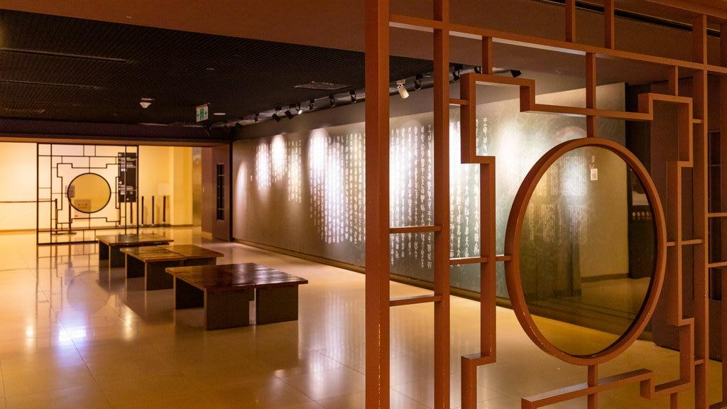 Museo del Palacio Nacional ofreciendo vistas interiores