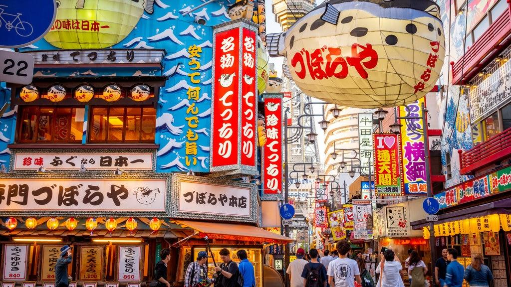 Shinsekai showing signage, cbd and street scenes
